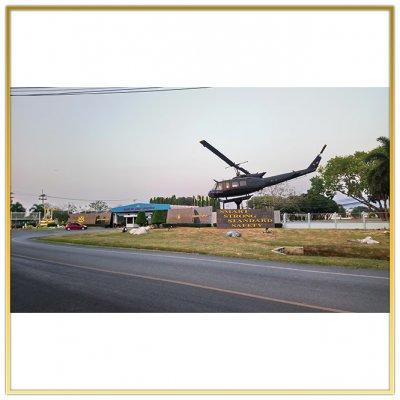 ศูนย์การบินทหารบก ค่ายสมเด็จพระศรีนครินทรา
