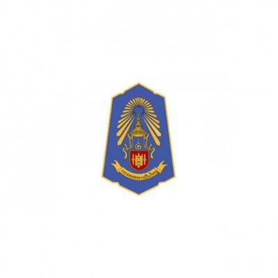 กองพลทหารปืนใหญ่ ค่ายพิบูลสงคราม