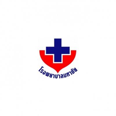 Mahachai Hospital
