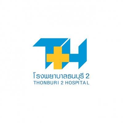 Thonburi 2 Hospital