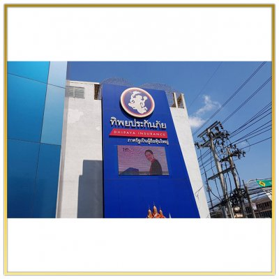 Dhipaya Insurance
