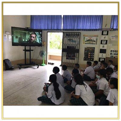 Kanchan Suksa Pattanakarn School