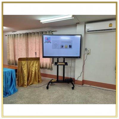 Panyathip Wiangsa School