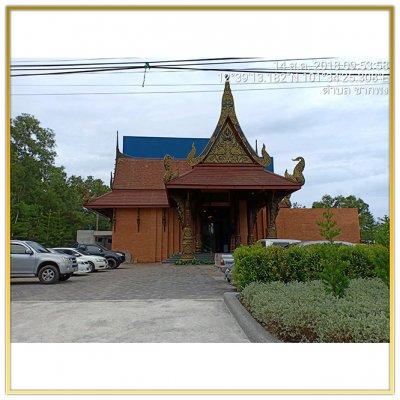 Aksorn Rayong