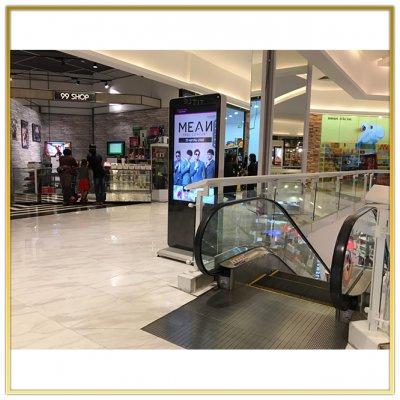 Passione Shopping Destination