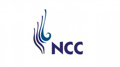 Queen Sirikit National Convention Center (QSNCC)