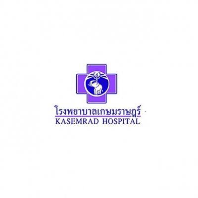 Kasemrad Hospital Rattanathibet