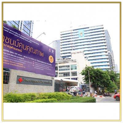 """ระบบดิจิตอลทีวี """"King Chulalongkorn Memorial Hospital"""" ติดตั้งโดย HSTN"""