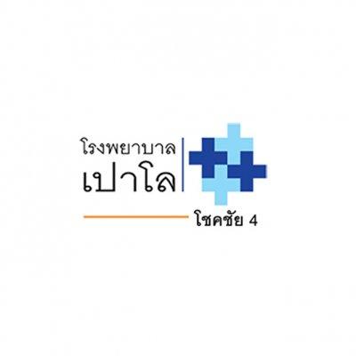 Paolo Memorial Hospital Chokchai 4 (A LA CARTE SOLUTION)