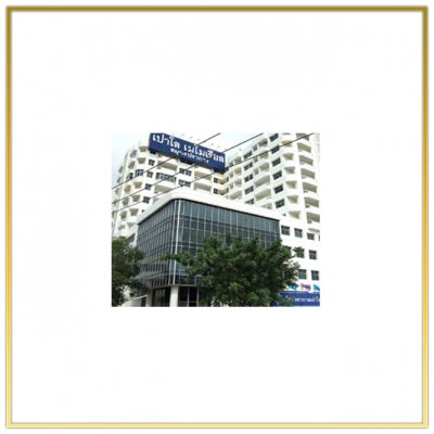 Paolo Memorial Hospital Samutprakarn (A LA CARTE SOLUTION)