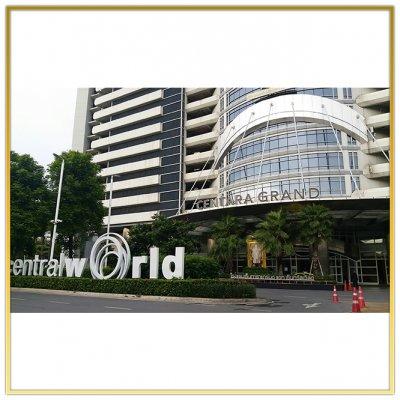 """ระบบดิจิตอลทีวี """"Centara Grand at Central World"""" ติดตั้งโดย HSTN"""