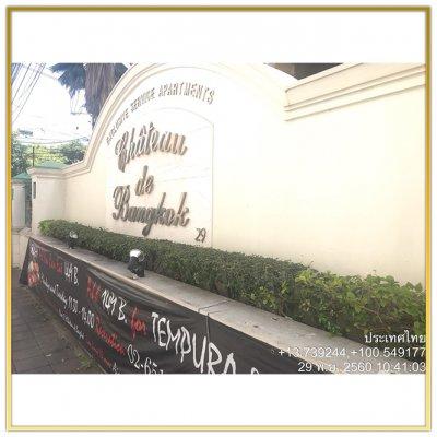 """Digital TV System """"Chateau de Hotel Bangkok"""" by HSTN"""