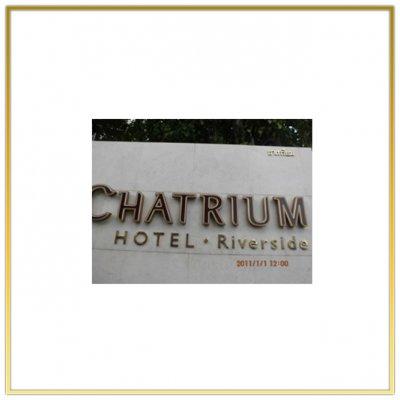 Chatrium Residence Sathorn