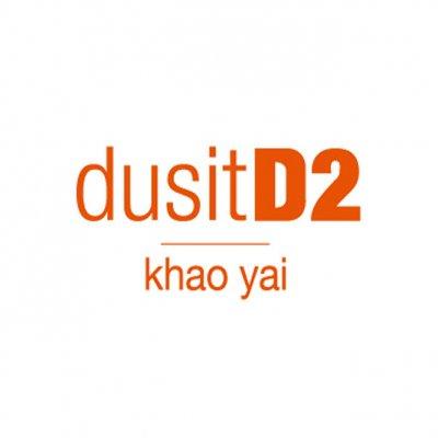 """Digital TV System """"Dusit D2 Khao Yai"""" by HSTN"""