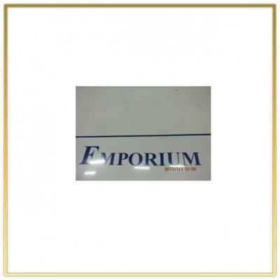 Emporium Suite