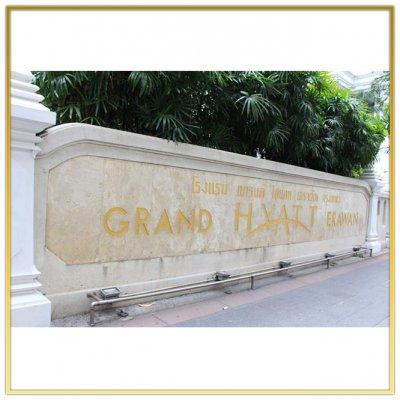 "Digital TV System ""Grand Hyatt Erawan Bangkok"" 27/4/2018"
