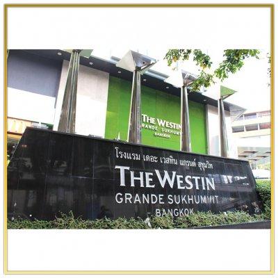 "Digital TV System ""The Westin Grande Sukhumvit Bangkok"" by HSTN"