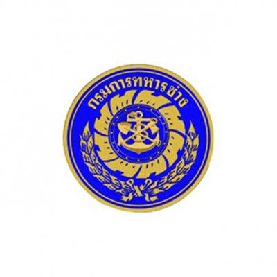 กรมการทหารช่าง ค่ายภาณุรังษี จ.ราชบุรี