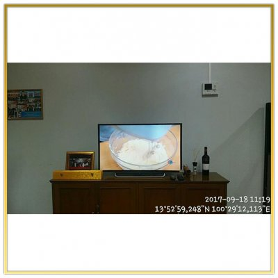 """Digital TV System """"Ministry of Commerce"""""""" by HSTN"""