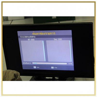 "Digital TV System ""Thai PBS"" by HSTN"