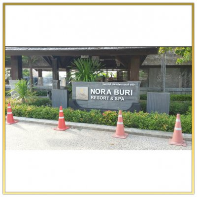 "Digital TV System ""Nora Buri Resort & Spa"" by HSTN"