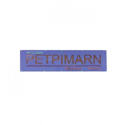 Petpimarn Boutique Resort