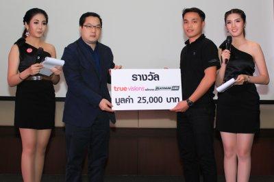 Le Meridien Chiangmai (06-03-2017)
