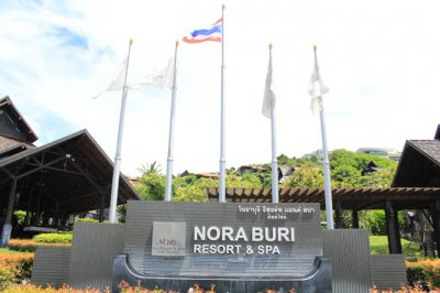 Noraburi Resort and Spa Smui