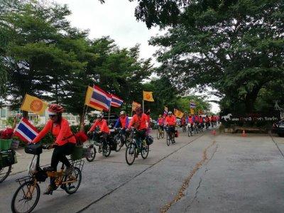 1.9.62 Volunteer Bicycle Power Club