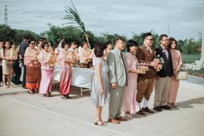 Wedding Ms. Nam & Mr. Beer (09.02.19)