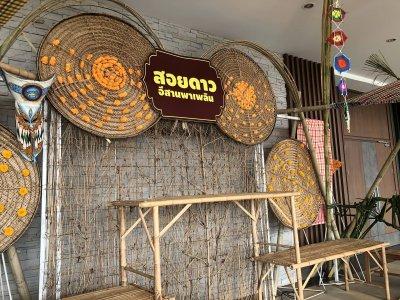 การท่องเที่ยวไทย จังหวัดนครราชสีมา (06.03.62)