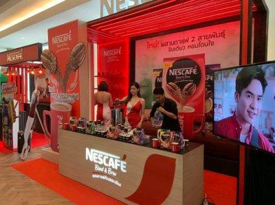 6.6.62 Nestle (Thailand) Co.,Ltd.