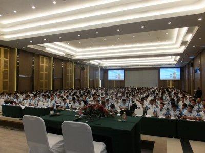 บริษัท เมืองไทยแคปปิตอล จำกัด 600 ท่าน (23.6.61)
