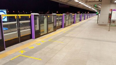 MRT-PURPLE LINE