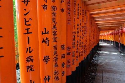 ทัวร์ญี่ปุ่น คุณปกาศิต
