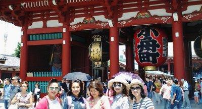 ทัวร์ญี่ปุ่น กรุ๊ปคุณเนตรนภาเที่ยวครั้งที่ 1