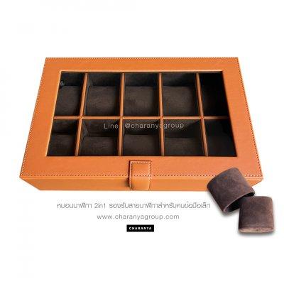 กล่องนาฬิกา 10 เรือน สีส้ม สีน้ำตาล หุ้มหนังเกรดพรีเมี่ยม พร้อมหมอน 2in1 รัดสายได้  Premium 10 Slots Watches Box Storage Organizer กล่องนาฬิกาสำหรับคนข้อมือเล็ก จะข้อมือเล็กหรือข้อมือใหญ่ก็รัดสายได้ หมอนนิ่ม รองรับหน้าปัด 50มม. ใส่นาฬิกาเรือนใหญ่ได้ งานสว