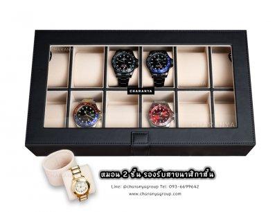 กล่องนาฬิกาสำหรับคนข้อมือเล็ก จะข้อมือเล็กหรือข้อมือใหญ่ก็รัดสายได้ หมอนนิ่ม รองรับหน้าปัด 50มม. ใส่นาฬิกาเรือนใหญ่ได้ งานสวย วัสดุดี พรีเมี่ยม Line: @charanyagroup Tel: 093-6699642