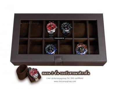 กล่องใส่นาฬิกา 12 เรือน พร้อมหมอน 2in1 รัดสายได้