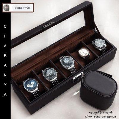 รีวิว กล่องนาฬิกาพร้อมหมอน 2 ชั้น 2in1 สำหรับคนข้อมือเล็ก สายนาฬิกาสั้น รัดสายได้ ไม่ต้องวางพาด ผลิตด้วยวัสดุเกรดดี เนื้องานสวย เกรดพรีเมี่ยม Line: @charanygroup  Tel: 093-6699642