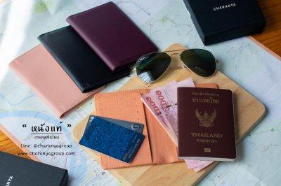 Passport Holder ที่ใส่พาสปอต กระเป๋าพาสปอต  ใส่แบงค์ ใส่บัตรเครดิต ใส่พาสปอร์ต พรีเมี่ยม หนังแท้ สีชมพู แดง ดำ โอรส พาสเทล  Line: @charanyagroup TEL: 093-6699642