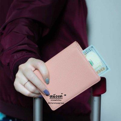 Passport Holder ที่ใส่พาสปอต กระเป๋าพาสปอต  ใส่แบงค์ ใส่บัตรเครดิต ใส่พาสปอร์ต พรีเมี่ยม หนังแท้ สีชมพู Line: @charanyagroup TEL: 093-6699642
