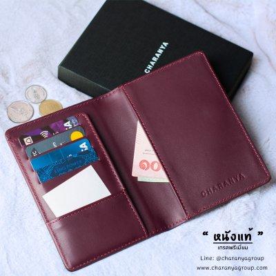 Passport Holder ที่ใส่พาสปอต กระเป๋าพาสปอต  ใส่แบงค์ ใส่บัตรเครดิต ใส่พาสปอร์ต พรีเมี่ยม หนังแท้ สีแดง เลือดนก Line: @charanyagroup TEL: 093-6699642
