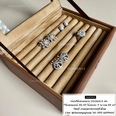 Review : Premuim Leather Rings Storage box กล่องใส่แหวน หุ้มหนัง กำมะหยี่ เกรดพรีเมี่ยม เน้นงานประณีต กล่องใส่แหวน กล่องใส่ต่างหู กล่องใส่ตุ้มหู งานคุณภาพเกรดพรีเมี่ยม กะทัดรัด สวยหรู ดูแพง สีน้ำตาล สีแทน  Line: @charanyagroup