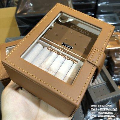 CHRRT-Jewelry2 (Rien) กล่องเครื่องประดับ
