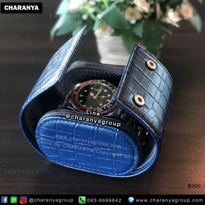 CHRTRA - Travel Case
