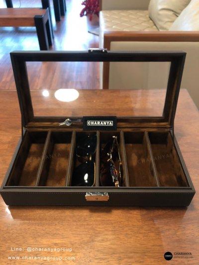 CHRV6 - กล่องแว่นตา 6 ช่อง