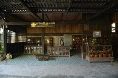 TRADITIONAL BAMBOO HANDICRAFT CENTER