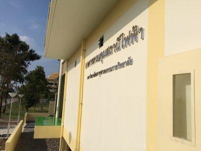 มหาวิทยาลัยมหาจุฬาลงกรณราชวิทยาลัย