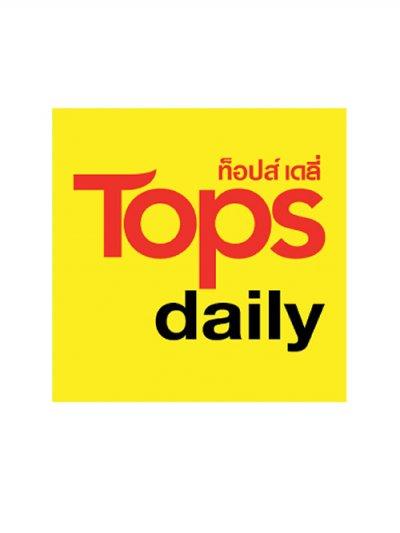 ช่องทางจัดจำหน่าย Top Daily